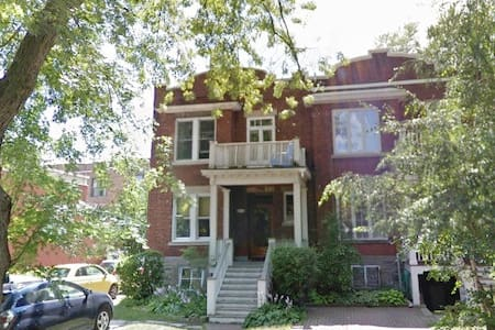Quiet house with parking near downtown Montreal