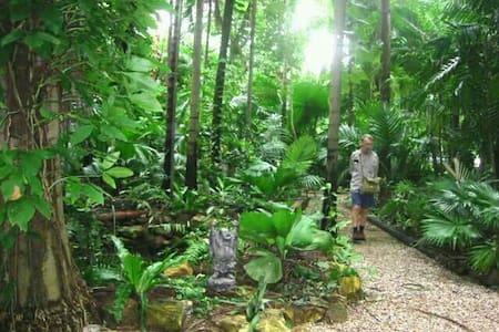 Rainforest Retreat. Quiet Room. - Coconut Grove