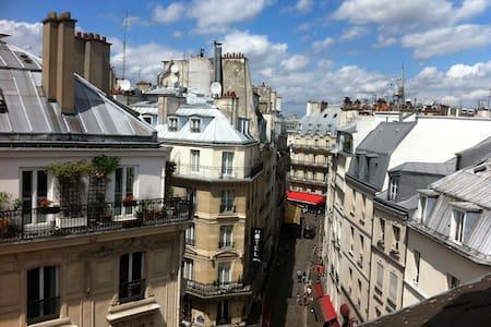 ROOF OF PARIS - 巴黎 - 公寓