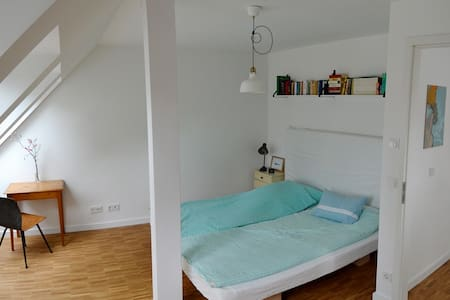 Sonniges, neues Apartment mit Parkblick - Apartment