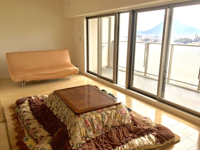 Modern & Cozy place. 30mins from Kyoto - Moriyama-shi - Appartement