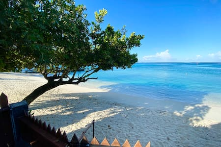 HUAHINE DREAM BEACH HOUSE * The best place to be*