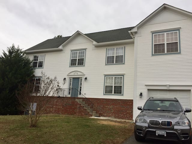 Charming home close to VA & DC - Temple Hills - Hus