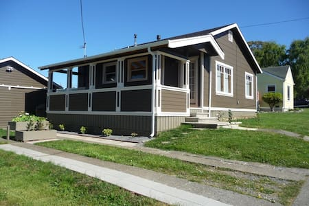 Bayview Bungalow, pet friendly, quiet and cozy - Arcata - Bungalow