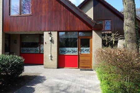 Doorn, prachtig appartement in stille omgeving - Doorn - Wohnung