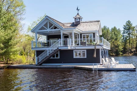 Boat House Muskoka - Port carling - Srub