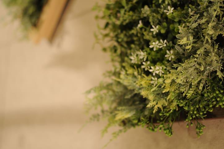 ★ GREEN PLANTS HOUSE ★ 6 MINS TO SHINJUKU ★