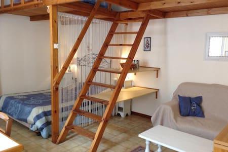 Studio tous conforts proche centre - 罗什福尔 (Rochefort) - 公寓