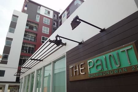 The Paint Condo (Blue Tower) Fl.5 - Nonthaburi