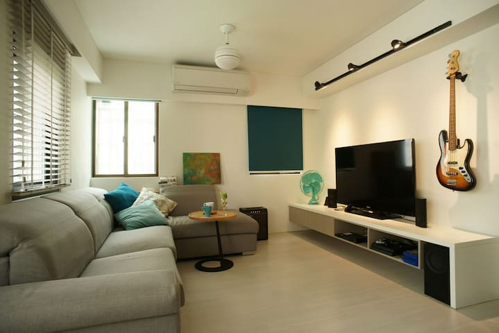 HC House_T Suite cozy & lazy, transport facilities - Xindian District - Condominio