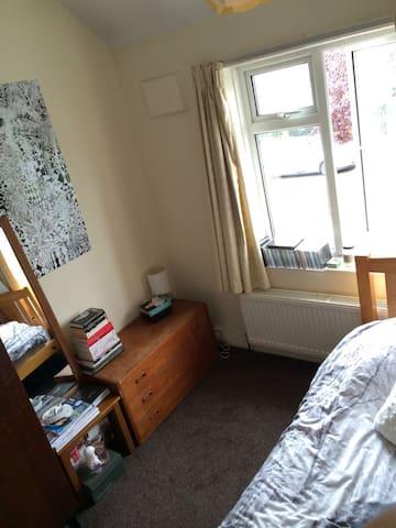 Single room available in Headington