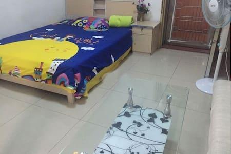 Metuchen's room - Metuchen - Appartement