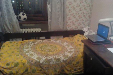 Уютная квартира на Воробьевых горах. - Moskou