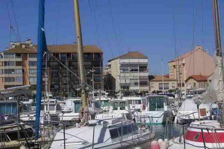 Studio à Valras-Plage face mer - Valras-Plage