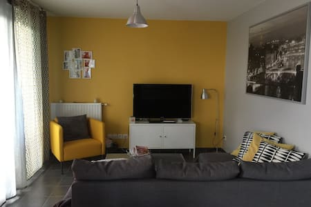 Appartement en rez-de-jardin à Vénissieux centre - Vénissieux - Huoneisto