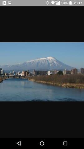 盛岡駅西口7分バックパッカーズドミ - Morioka-shi - Dom