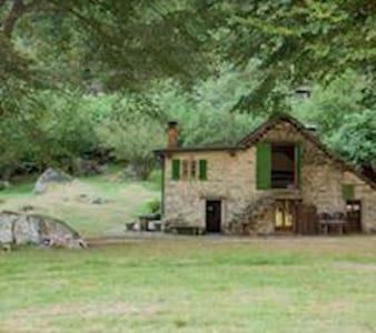 Rustico Lucia, Avegno Torbec/Vallemaggia/Ticino - Lugano