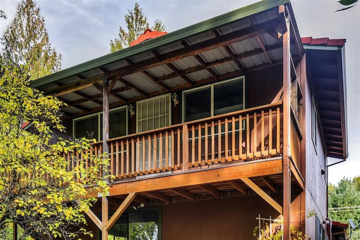 Peaceful 1BR Forest Grove Apartment - Forest Grove - Apartment