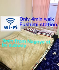 4min walk from Fushimi Station. - Naka Ward, Nagoya - Flat