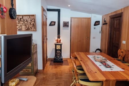 Maison Gianna - Courmayeur downtown - 库尔马耶乌尔 (Courmayeur) - 公寓