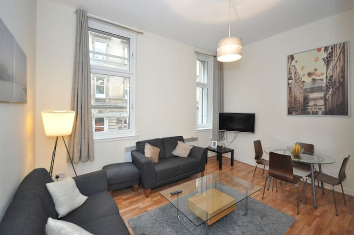 City Centre Apartment - Best Location in Glasgow - Glasgow - Apartamento