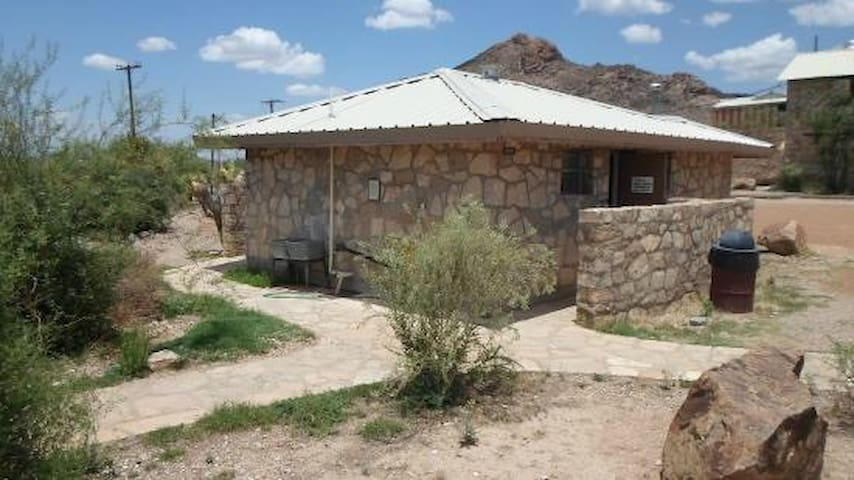 Terlingua Ranch Lodge shower facilities - just 4 miles away