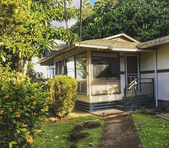 Manoa Rainforest Cottage - Honolulu
