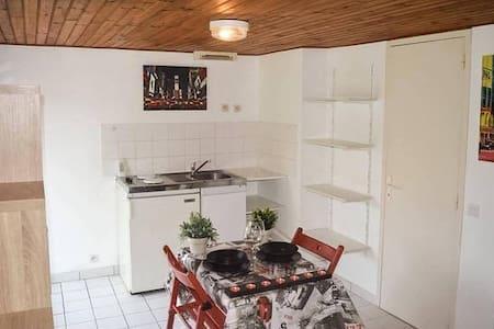Studio cosy Poitiers - Poitiers - Appartement