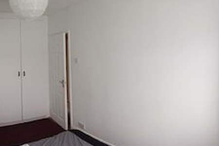 Clean&Spacious Room 3k from centre - Dublin - Bed & Breakfast
