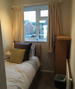 Snug single room - Pangbourne - Haus