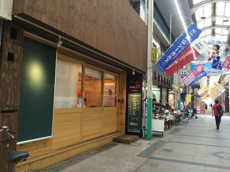 Our place is in Hokan-cho shoutengai (in an arcade)  8min walk from West side of Okayama station.