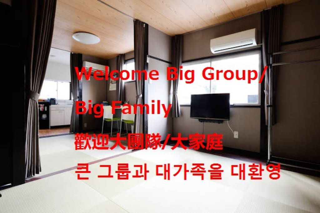 Welcome Big Family or Group