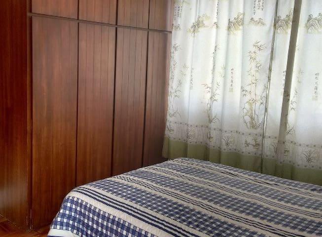 Human rights home - Quito  - Appartamento