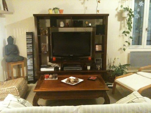 Bel appartement en Provence libre le 5 août - Cadolive - Apartment