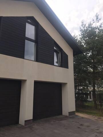 COZY HOUSE FIFA 2018