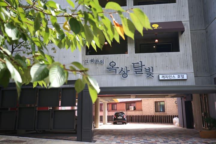 옥상달빛 레지던스호텔 - Banpo-myeon, Gongju