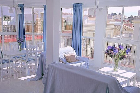FAMILY IDEAL 4 ROOMS CENTRAL, 220MQ - Malaga - Appartement