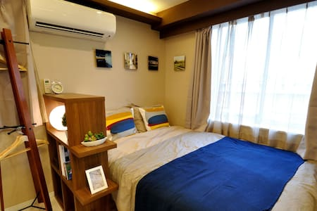 Azabu Juban, Roppongi within walking distance WIFI - Apartment