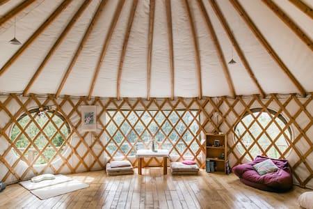 Aniwaniwa Yurt Stay; Eco Village - Motueka Valley