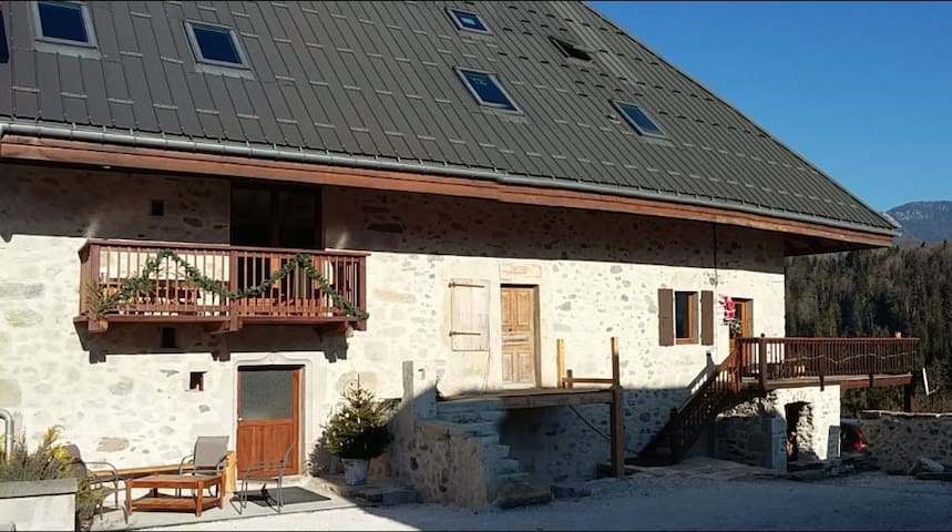 Gîte La Matouille - Bellecombe-en-Bauges - Appartement
