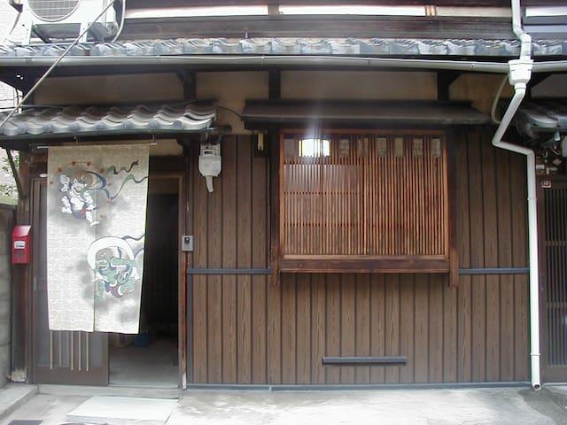 katsura club TAISHOUGUN - Kita Ward, Kyoto - House