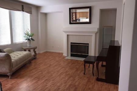 高尚社区 整洁 溫馨 安静的獨立臥室 No.E - Hayward