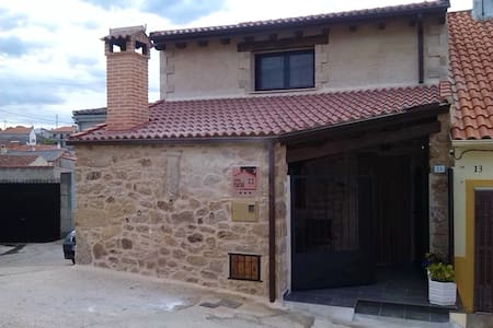 Nice house in El Payo & Wifi
