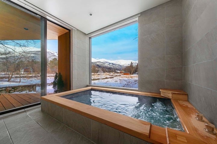 Alpinarc Chalet - New Luxury, Gorgeous Japan Bath