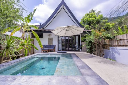 2 Bedroom Villa w/ Private Pool in Sairee