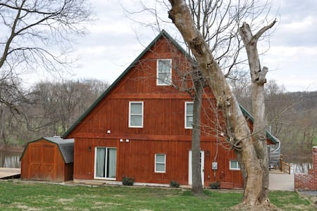 Private Studio right on the Monocacy River!