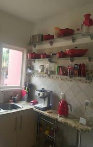 Nitas cozy house