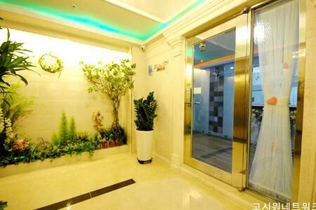 프라젠 원룸텔 - Jungwon-gu, Seongnam-si