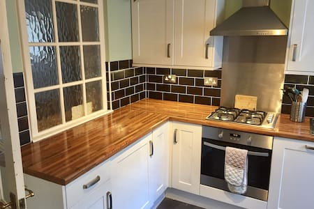 Cosy two bedroom terrace - Cardiff - Casa
