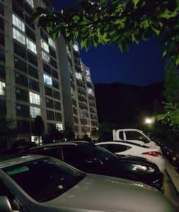 평창 봉평 멋진 전망 & 위치 아파트 Great View & location Apt. - Pyeongchang-gun - Appartamento
